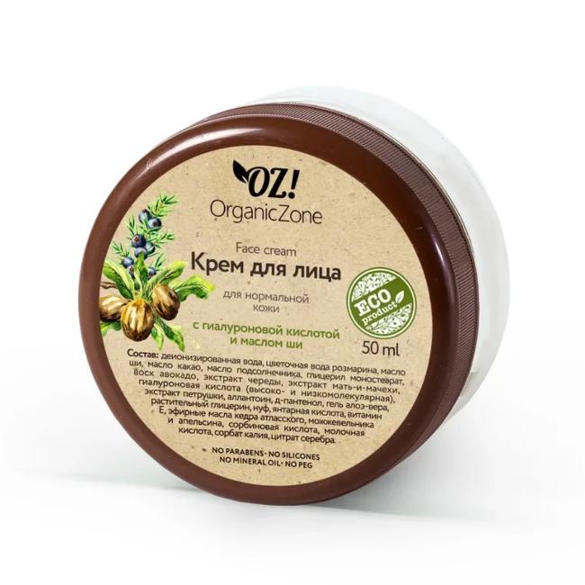 Косметика oz organic zone купить косметика холи ленд купить в нижнем новгороде